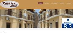 kabanis - 1 * Hotel - Ermoupoli - Syros - Cyclades