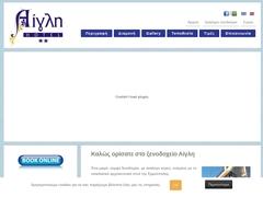 Aegli - Ξενοδοχείο 2 * - Ερμούπολη - Σύρος - Κυκλάδες