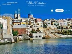 Villa Katerina - 2 Keys Hotel - Αζόλιμνος - Σύρος - Κυκλάδες