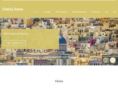 Διαμερίσματα Ostria - Ξενοδοχείο 2 Keys - Ερμούπολη - Σύρος - Κυκλάδες