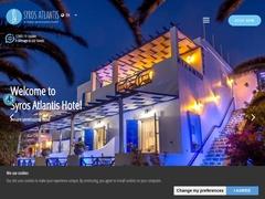 Syros Atlantis - Ξενοδοχείο 2 * - Βάρη - Αχλάδι - Σύρος - Κυκλάδες