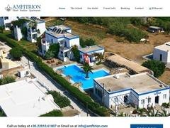 Amfitrion - Ξενοδοχείο 2 * - Βάρη - Αχλάδι - Σύρος - Κυκλάδες