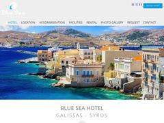 Blue Sea - Ξενοδοχείο 2 * - Γαλησσάς - Σύρος - Κυκλάδες