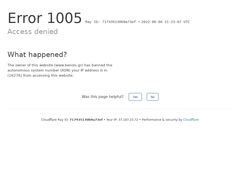 Benois - Ξενοδοχείο 2 * - Γαλησσάς - Σύρος - Κυκλάδες