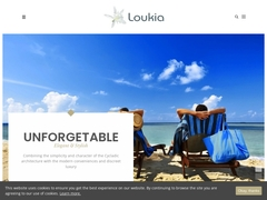 Loukia Studios - ξενοδοχείο 2 κλειδιών - Κίνι - Σύρος - Κυκλάδες