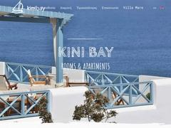 Kini Bay Rooms - 2 Keys Hotel - Κίνι - Σύρος - Κυκλάδες