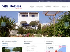 Villa Dolphin - Hôtel 2 Clés - Azolimno - Syros - Cyclades
