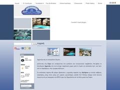 Armenaki Rooms - Hôtel 2 Clés - Azolimnos - Syros - Cyclades