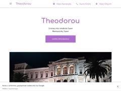 Theodorou  - 2 Κλειδιά - Φασκομύλια - Αζόλιμνος - Σύρος - Κυκλάδες
