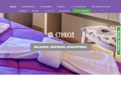 Ethrion - Hôtel 2 Clés - Ermoupoli - Syros - Cyclades