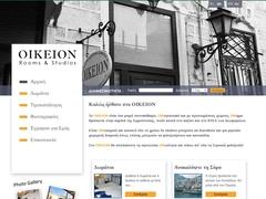 Oikeion Rooms - Hôtel 2 Clés - Ermoupoli - Syros - Cyclades