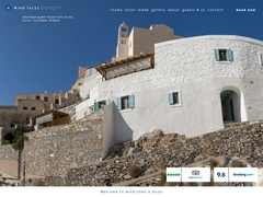 Wind Tales Guesthouse 2 Κλειδιά - Άνω Σύρος - Σύρος - Κυκλάδες