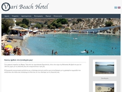Vari Beach - Hotel 2 * - Akti Miaouli - Vari - Syros - Cyclades