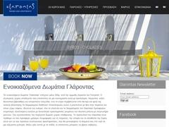Glarontas Apartments - Hotel 2 Clés - Galissas - Syros - Cyclades