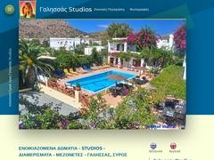 Galissas Studios - Γαλησσάς - Σύρος - Κυκλάδες