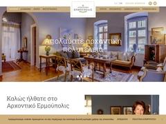 Αρχοντικό - Ερμούπολη - Σύρος - Κυκλάδες
