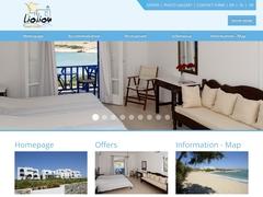 Παραλία Λιολιού - Ξενοδοχείο 2 * - Λιόλου - Σχοινούσα - Κυκλάδες