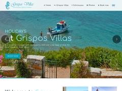 Grispos Villas - 4 Keys Hotel - Παραλία Τσιγούρι, Σχοινούσα - Κυκλάδες