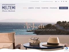 Meltemi - Διαμερίσματα 2 Κλειδιά - Άγιος Ρωμανός - Τήνος - Κυκλάδες