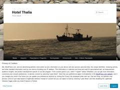 Thalia - Ξενοδοχείο 2 * - Χώρα - Τήνος - Κυκλάδες