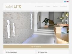 Lito - Ξενοδοχείο 2 * - Χώρα - Τήνος - Κυκλάδες