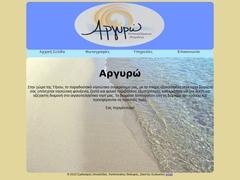 Argyro Rooms - 2 Keys Hotel - Άγιος Ιωάννης Πόρτο - Τήνος - Κυκλάδες