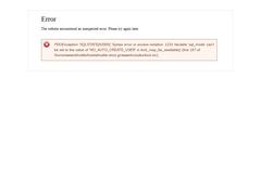 Afroditi - Ξενοδοχείο 2 * - Χώρα - Τήνος - Κυκλάδες