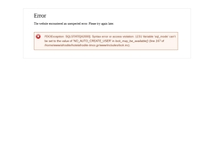 Afroditi - 2 * Hotel - Chora - Tinos - Cyclades
