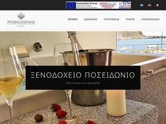 Poseidonio - Ξενοδοχείο 2 * - Χώρα - Τήνος - Κυκλάδες