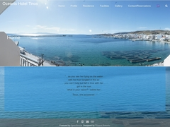 Oceanis - Ξενοδοχείο 2 * - Χώρα - Τήνος - Κυκλάδες