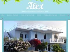 Alex Pension - Ξενοδοχείο 2 Keys - Χώρα - Τήνος - Κυκλάδες