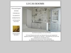 Lucas Rooms - 2 * Hotel - Chora - Tinos - Cyclades