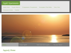 Agali Apartments - 2 Keys Hotel - Agali - Tinos - Cyclades