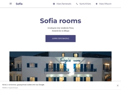 Sofia Apartments - 2 Keys Hotel - Agali - Tinos - Cyclades