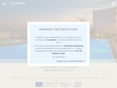 Tinos Beach Bungalows - Ξενοδοχείο 4 * - Κιόνια - Τήνος - Κυκλάδες