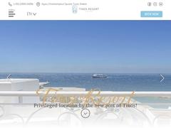 Tinos Resort Hotel 4 * - Χώρα - Τήνος - Κυκλάδες
