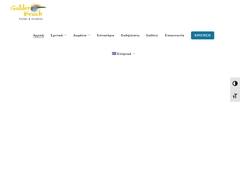 Golden Beach - 3 * Hotel - Agios Fokas - Tinos - Cyclades