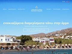 Drosoulites - Hôtel 3 Clés - Agia Varvara - Tinos - Cyclades