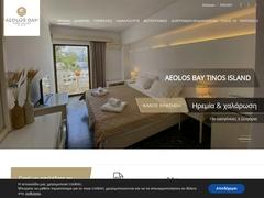 Aeolos Bay - Ξενοδοχείο 3 * - Αγκάλη - Τήνος - Κυκλάδες