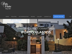 Porto Vlastos, 3 Keys Studios - Άγιος Ιωάννης Πόρτο - Τήνος - Κυκλάδες