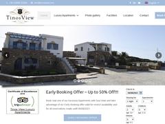 Tinos View - Tiniako Panorama 3 Keys - Άγιος Φωκάς - Τήνος - Κυκλάδες