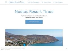 Nostos Resort- 3 Keys Studios - Άγιος Ιωάννης Πόρτο - Τήνος - Κυκλάδες