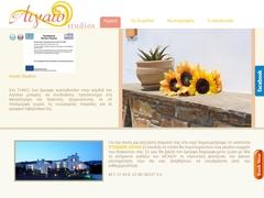 Aigaio Studios - 3 Keys Hotel - Άγιος Φωκάς - Τήνος - Κυκλάδες