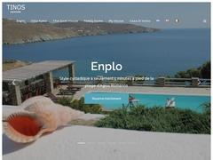 En Plo - 3 Keys Hotel - Άγιος Ρωμανός - Τήνος - Κυκλάδες