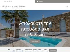 Onar - Hôtel 3 Clés - Chora - Tinos - Cyclades