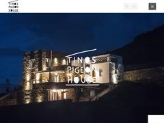Tinos Pigeon House - Μουδάδος - Τήνος - Κυκλάδες