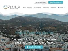 Virginia Studios & Apartments - Χώρα - Τήνος - Κυκλάδες