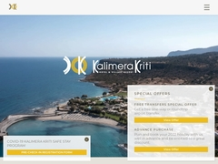 Kalimera Kriti Resort - Ξενοδοχείο 5 * - Σίσσι - Λασίθι - Κρήτη