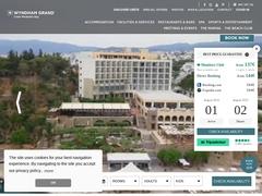 Mirabello Bay - Ξενοδοχείο 5 * - Chavania - Lassithi - Crete