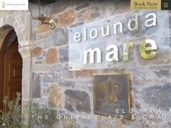 Elounda Mare Resort - Ξενοδοχείο 5 * - Ελούντα - Λασίθι - Κρήτη